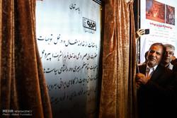 سفر اسحاق جهانگیری معاون اول رئیس جمهور به اصفهان