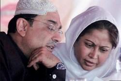 پاکستان کے سابق صدر کی بہن کو گرفتار کرلیا گیا