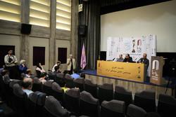 """المؤتمر الصحفي الخاص بـ""""الحفل الوطني للسينما الايرانية"""" /صور"""
