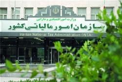 احکام مالیاتی پرداخت اسناد خزانه اسلامی به جای بدهی ابلاغ شد