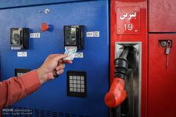 رونمایی از نخستین کارتخوانهای هوشمند جایگاههای سوخت تهران
