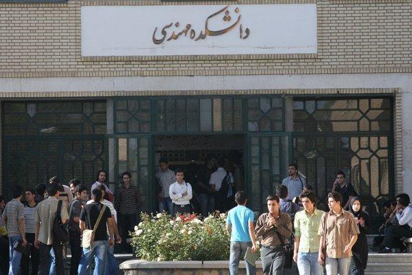 اختصاص صدردصدی بودجه دانشگاه ها تا پایان سال جاری