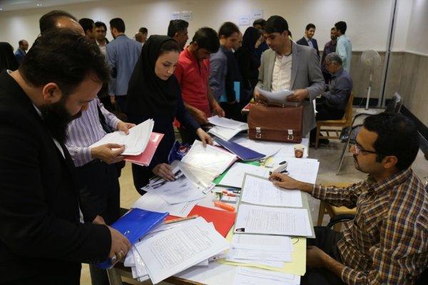 جدول ثبت نام ۳ دوره بدون آزمون دانشگاه آزاد منتشر شد