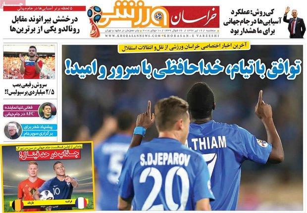 صفحه اول روزنامههای ورزشی ۱۹ تیر ۹۷