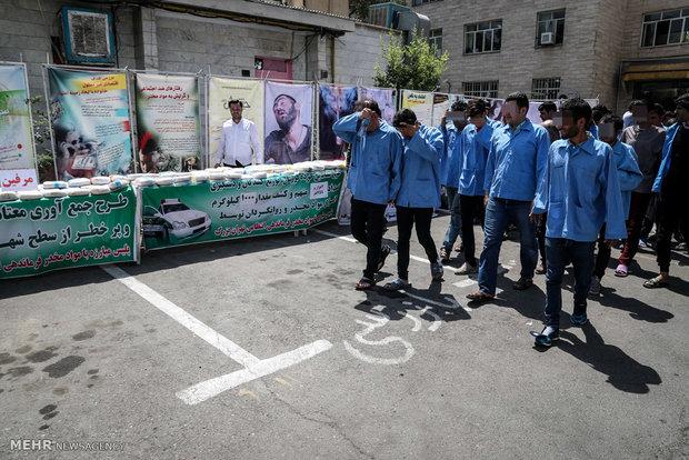 ضبط أكثر من طنّين من المخدرات في طهران