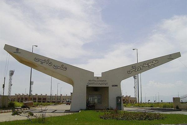 دومین سالن سرپوشیده دوومیدانی کشور در اردبیل تکمیل میشود