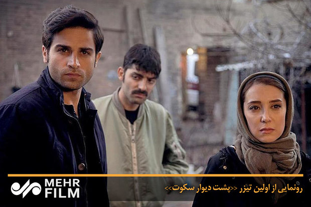 اکران فیلمی با موضوع ایدز در سرگروه آزادی