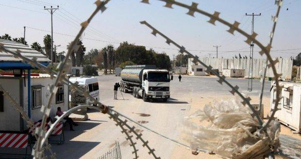 """""""الأونروا"""" تفصل ما يقارب الف موظف في قطاع غزة"""