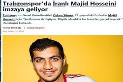 مجید حسینی - ترابوزان اسپور ترکیه
