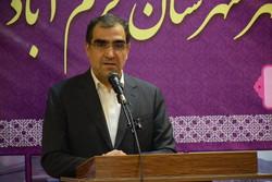 سفر سید حسن قاضی زاده هاشمی وزیر بهداشت به لرستان