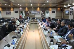 شهرداری منطقه 20 تهران