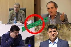 معرفی نامزدهای شهرداری کرج/نام شهردار سابق در میان گزینهها!