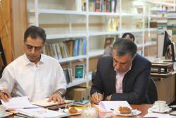 نشست کارشناسی سومین دوسالانه نشان شیرازه