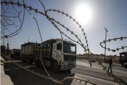 بازگشایی محدود گذرگاه «کرم ابوسالم» در نوار غزه