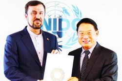 Gharib Abadi submits credentials to UNIDO chief