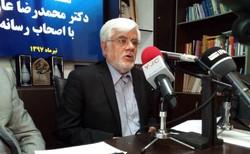 Reza Aref