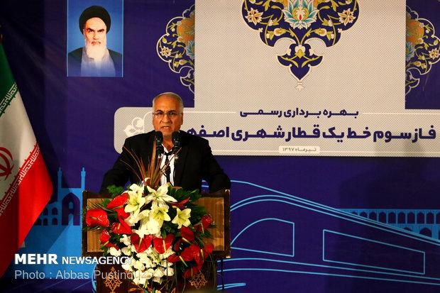 بهره برداری از فاز سوم خط یک قطار شهری اصفهان