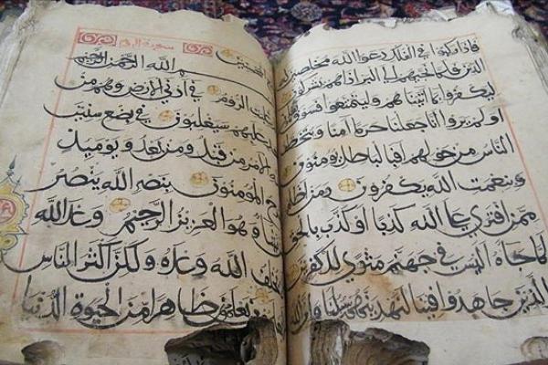 سرنوشت نامعلوم کتب ۷۰۰ ساله ندوشن/کهنترین شهر ایران موزه ندارد