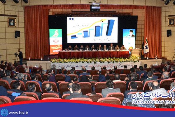 مجمع عمومی عادی سالیانه بانک صادرات ٣١ تیرماه برگزار میشود
