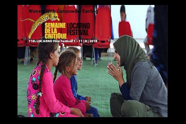 راهیابی «زنانی با گوشوارههای باروتی» به فستیوال لوکارنو