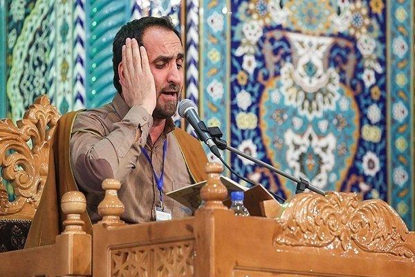 چهل و یکمین دوره مسابقات قرآن کریم در خراسان شمالی برگزار شد