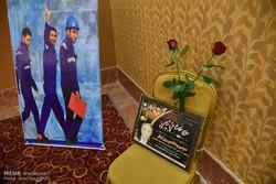 همایش بزرگداشت خیرین تامین اجتماعی استان فارس