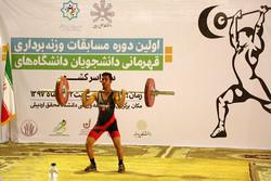 مسابقات وزنهبرداری قهرمانی دانشجویان کشور در اردبیل آغاز شد