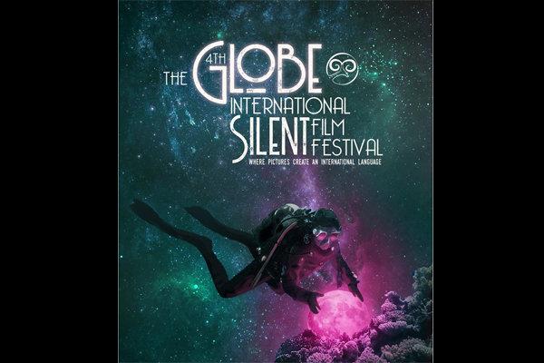 انتشار فراخوان جشنواره فیلم بی کلام «گلوب»