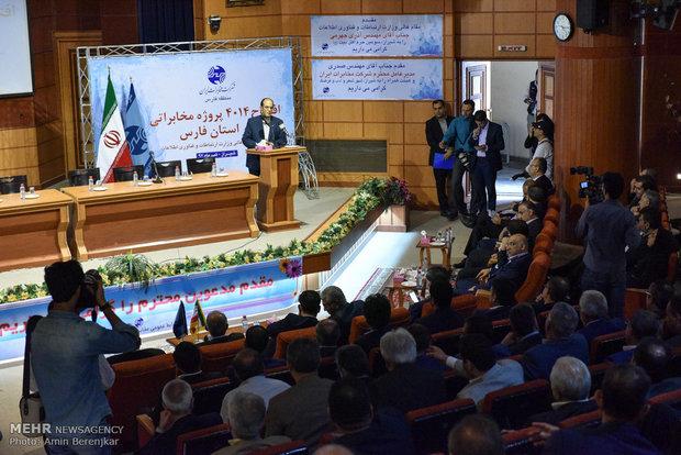 حضور وزیر ارتباطات و فن آوری اطلاعات در شورای اداری استان فارس و افتتاح پروژه های مخابراتی