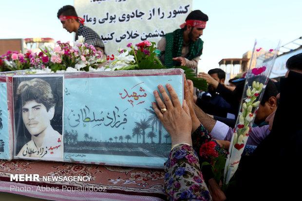 مراسم روز حجاب و عفاف اصفهان