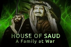 مستند خاندان آل سعود