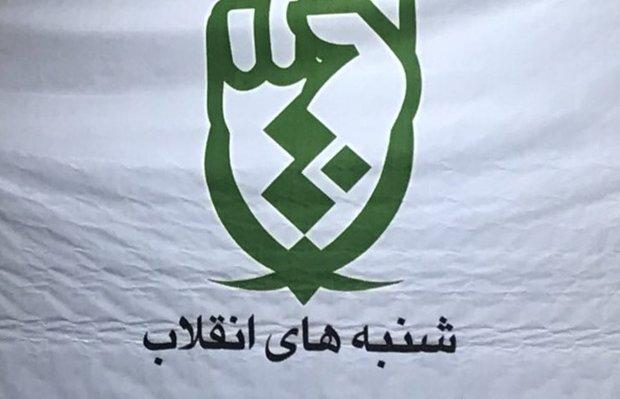 سیزدهمین نشست «شنبههای انقلاب» در خبرگزاری مهر برگزار میشود