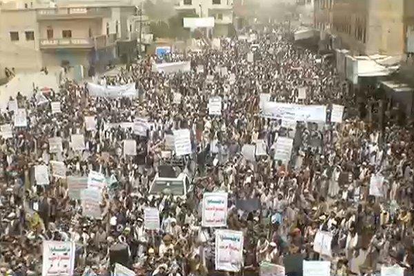 یمن کے صوبہ تعز میں سعودی عرب کے خلاف احتجاجی مظاہرہ