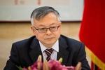 Chinese ambassador to Iran Pang Sen