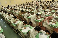 السعودية تلغي برامج التوعية الإسلامية بالمدارس