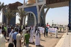 متظاهرون عراقيون قرب الحدود بالبصرة واستنفار أمني كويتي