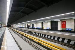 Tehran subway line 7