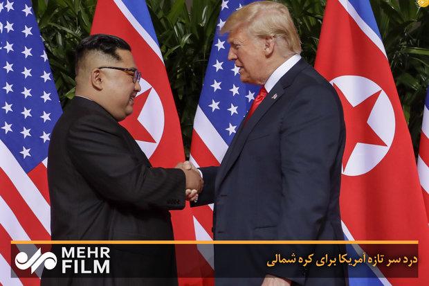 کۆریای باکوور داوای لە ئەمریکا کرد گەمارۆکان هەڵبوەشێتەوە