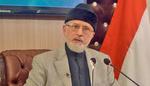 عمران خان کی حکومت کے لئےسانحہ ماڈل ٹاﺅن پہلا ٹیسٹ