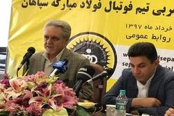 مسعود تابش - امیر قلعه نویی