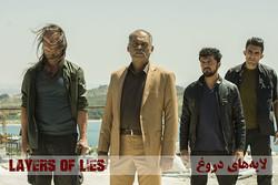 «فرار از زندان» الگوی من بود/ اکشن ایرانی در راه فیلم فجر