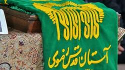 ادای احترام خدام امام رضا(ع) به بنیان گذار انقلاب اسلامی