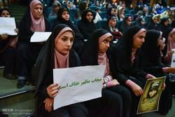 همایش دختران امروز زنان تمدن ساز فردا در شیراز