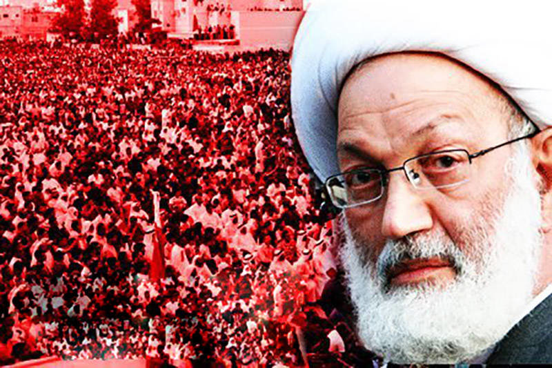 Bahrain's Ayatollah Qassim Treated in London - Tehran Times