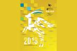 7. Persian Film Festivali 30 Ağustos'ta başlayacak