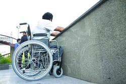 معلولیت گلستان