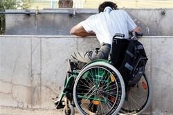 مشکل بهزیستی برای تأمین وسایل توانبخشی و لوازم بهداشتی معلولان