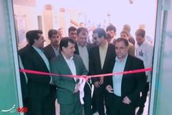 افتتاح طرح درمانی