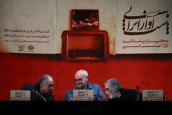 اعلام جزییات اختتامیه دومین دوره «شب آواز ایرانی»