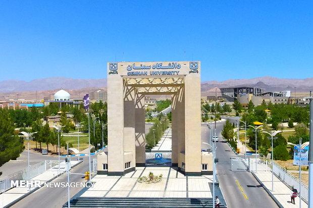 افزایش دانشجویان دانشگاه سمنان به ۱۶ هزار نفر تا ۱۴۰۴هدفگذاری شد